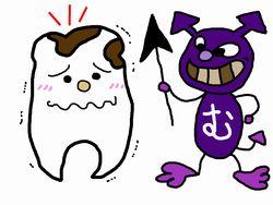 虫歯 小学生