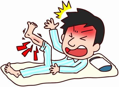 痛風 痛み