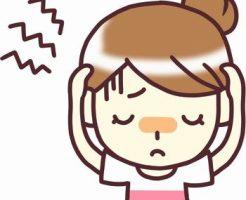 偏頭痛の薬が効かない